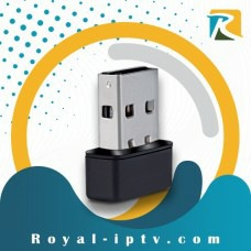 USB WiFi Small Antenna all Royal