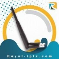 (Receiver for internet signal ( royal